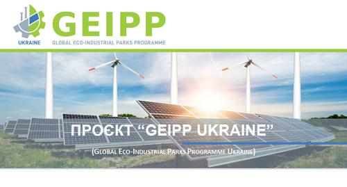 GEIPP Ukraine Project Factsheet